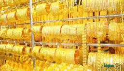 هبوط أسعار الذهب إلى أدنى مستوى في 4 أسابيع