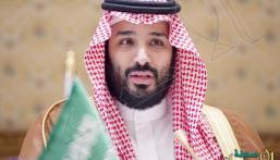 سفارات سعودية بآسيا وآمريكا تفتح السجلات لمبايعة ولي العهد