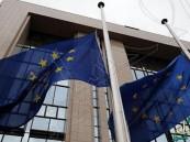 """الاتحاد الأوروبي يمدد العقوبات الاقتصادية على روسيا """"ستة أشهر"""""""