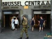 المملكة تدين وتستنكر هجوم محطة القطارات في بروكسل