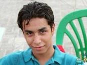 """بالصور.. المحكوم عليه بالإعدام """"علي النمر"""" يزور والده المصاب بطلق ناري .. والأخير يعلق!!"""