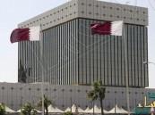 البنوك السعودية والإماراتية والبحرينية تسحب ودائعها من قطر
