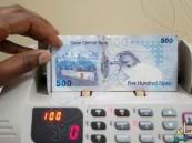 الريال القطري ينخفض مقابل الدولار في السوقين الفورية والآجلة