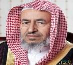 د. الخزيم: الأمير محمد بن سلمان يتمتع بحنكة وكفاءة