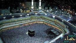 الداخلية السعودية: إحباط عملية إرهابية تستهدف الحرم المكي
