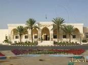 جامعة الطائف: تعلن فتح باب القبول في التاسع من شوال المقبل