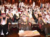 """بالصور .. بحضور الأمير عبدالعزيز بن محمد """"قبس"""" تختتم انشِطتها في حفلٍ مميز"""
