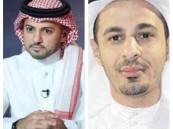 رسميًا .. استقالة رئيس نادي الفتح احمد الراشد من منصبه!
