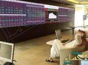 بعد قرار المقاطعة.. بورصة قطر تهبط أكثر من 5% عند الإفتتاح