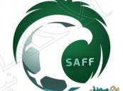 اتحاد القدم يعلن إضافة تبديل رابع في بطولة #كأس_ولي_العهد 2017-2018 م
