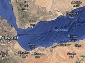 قيادة التحالف : تعرض سفينة إماراتية لهجوم بصاروخ من زورق قبالة السواحل اليمنية