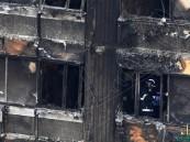 """مخاوف من ارتفاع عدد قتلى """"حريق لندن"""" إلى 70 .. هذا ما يعززها!"""