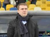 الأوكراني سيرجي ريبروف مديرا فنيا للأهلي