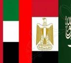 """الدول الأربع لحكومة """"قطر"""": أمامكم 13 طلباً .. والمهلة 10 أيام"""