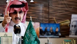 بالفيديو… الوليد بن طلال يتضامن مع مسلمي الروهينجا المضطهدين