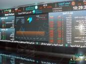 مؤشر سوق الأسهم السعودية يغلق مرتفعًا عند 7334.87 نقطة