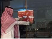 """بالصور.. في الأحساء: ضبط متجر شهير لبيع حلوى """"منتهية الصلاحية"""" وتعميم بملاحقة فروعه !!"""