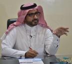 """مدير """"المعهد العلمي"""" في الأحساء يرفع التهنئة والبيعة لولي العهد الأمير """"محمد بن سلمان"""""""