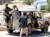 ميليشيات الحوثي تستخدم قاطرات قوافل الإغاثة لنقل الأسلحة والمقاتلين