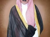 الأمير بدر بن جلوي يرعى حفل وسام البر الـ 14 الثلاثاء القادم