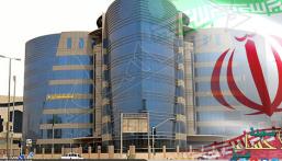 الاستئناف تؤيد إعدام 15 من خلية التجسس لإيران