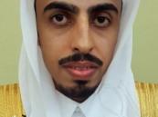"""أسرة """"العبدالسلام"""" تحتفل بزواج ابنها """"عبدالسلام"""""""