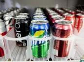 6 أسباب ستبعدك عن المشروبات الغازية إلى الأبد !!