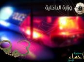 """لأول مرة.. توقيف """"عماني"""" في قضايا تتعلق بالإرهاب"""