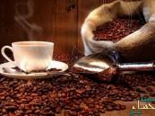 """دراسة: تناول 3 أكواب من القهوة يومياً """"تطيل العمر وتغنيك عن زيارة الطبيب"""""""