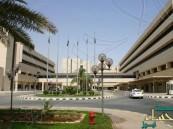 وظائف نسائية شاغرة في مدينة الملك فهد الطبية