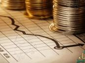 3 مؤسسات حكومية تنال 2.4 مليار من توزيعات نقدية لـ 5 مصارف محلية