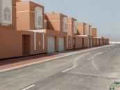طرح 9959 وحدة سكنية للبيع بأسعار 218 ألف ريال