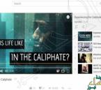 """""""يوتيوب"""" يفاجئ الباحثين عن فيديوهات """"داعش"""" بنتائج صادمة"""