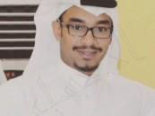 """عبدالله """"المعيويد"""" يدخل على خط المنافسة لقيادة """"نادي الروضة"""""""