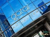 """ضربة خليجية مرتقبة بـ""""18 مليار دولار"""" ستهز النظام المصرفي القطري"""