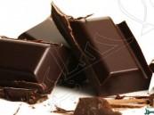 ٧ فوائد صحية للشوكولاتة الداكنة.. تعرّف عليها