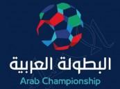 الصفاقسي يطلب المشاركة في البطولة العربية بديلاً للمريخ