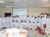 """""""السلطان"""" يفتتح برنامج تدريبي لتطوير وتحسين المهارات القيادية للعاملين بالصحة العامة"""