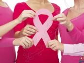عقار أمريكي جديد لسرطان الثدي يمنع عودة المرض