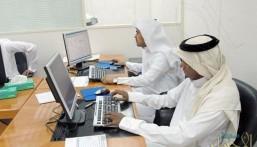 العمل: يجوز الجمع بين وظيفتين خلال موسم الحج