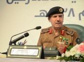 الفريق العمرو: الدفاع المدني جاهز بدنيًا ونفسيًا لخدمة الحجيج