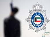 تفاصيل انتحار سعودي داخل سجن الكويت المركزي !!