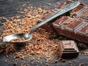 الشوكولاتة تقلل خطر عدم انتظام ضربات القلب