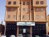 """وفد من مكتب معالي الوزير """"الغفيص"""" يزور """"المتابعة الاجتماعية"""" بالأحساء"""