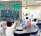"""""""التعليم"""" تطلق روضات موسمية لرعاية أطفال الحجاج"""