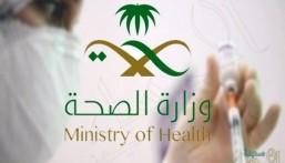 """""""الصحة"""" تعترف بنفاد تطعيم الالتهاب الكبدي للأطفال"""