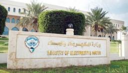 الكويت: لا قطع للكهرباء عن أي مواطن مهما بلغت فاتورته !