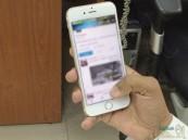 تعرّف على عقوبة المسيئين إلى الجهات الحكومية عبر مواقع التواصل