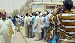 تراجع كبير في أعداد الباكستانيين العاملين بالمملكة