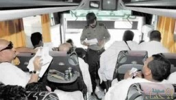 ضبط 7 مكاتب غير نظامية تقدم خدمات الحج و101 ناقل مخالف بالشرقية